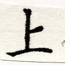 HNG060-0370