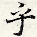 HNG060-0373