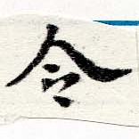 HNG060-0387