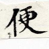 HNG060-0388