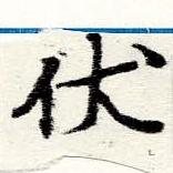 HNG060-0393