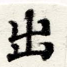 HNG060-0408