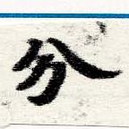 HNG060-0422