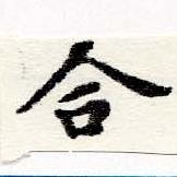 HNG060-0432