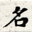 HNG060-0433