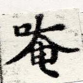 HNG060-0442