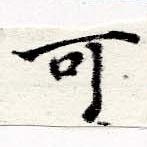 HNG060-0449