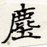 HNG060-0462