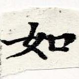 HNG060-0471