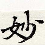 HNG060-0475