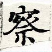 HNG060-0481