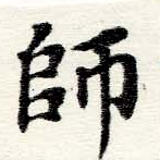 HNG060-0503