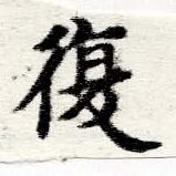 HNG060-0517