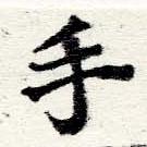 HNG060-0548