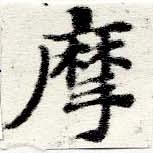HNG060-0554