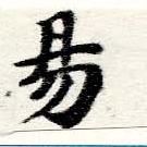 HNG060-0565