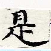 HNG060-0568