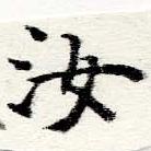 HNG060-0597