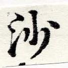 HNG060-0599