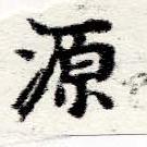 HNG060-0600