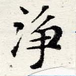 HNG060-0608