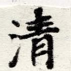 HNG060-0609