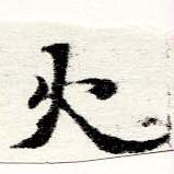 HNG060-0614