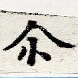 HNG060-0616