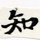 HNG060-0640
