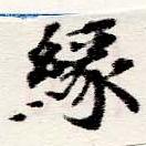 HNG060-0661