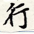 HNG060-0690