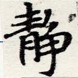 HNG060-0752a