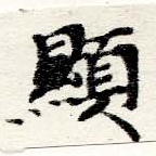 HNG060-0757