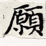 HNG060-0758