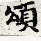 HNG060-0759