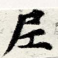 HNG060-0776b