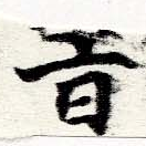 HNG060-0784b