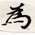 HNG060-0789a