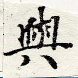 HNG060-0800a