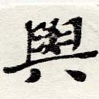 HNG060-0800b