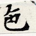 HNG060-0801b