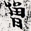 HNG061-0025