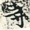 HNG061-0041