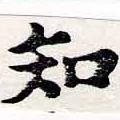 HNG062-0067