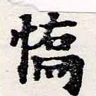 HNG062-0225
