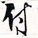 HNG064-0005