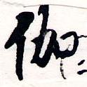 HNG064-0007