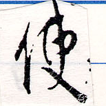 HNG064-0008