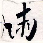 HNG064-0016
