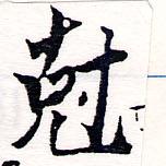 HNG064-0019